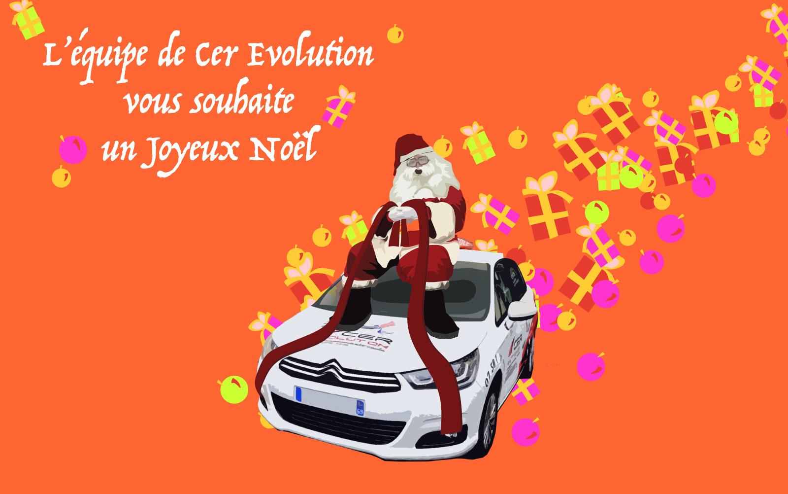 L'équipe de Cer Evolution vous souhaite un joyeux noël 2018